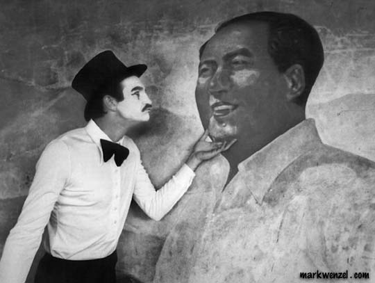 Mime With Mao